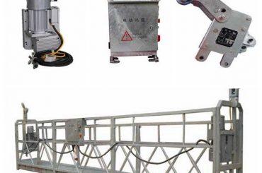 工場価格 -  zlp800-化粧品 - ゴンドラ・フォー・ビュイディング