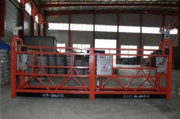 フォークリフト吊り下げ式プラットフォームクレードル調整式作業台