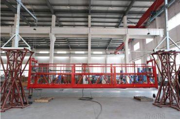 吊り吊りバスケット - 建築用(3)