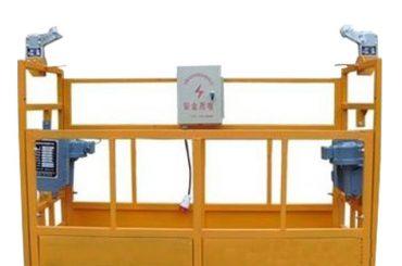 安全な耐久性のある建設用ゴンドラ